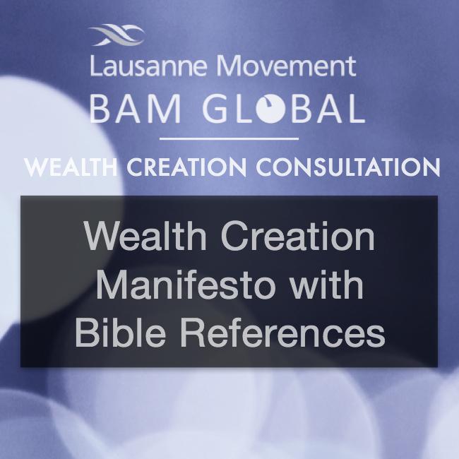 Featured Image CWC Manifesto Ref